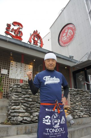 りょう次さんは沖縄外食業界の兄貴分