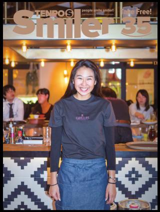 Smiler35号配布開始!
