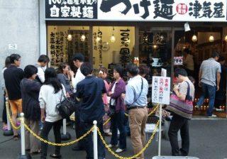 年商3億円を売り上げた男が明かす 「0.2秒と6秒」ラーメン店繁盛の法則