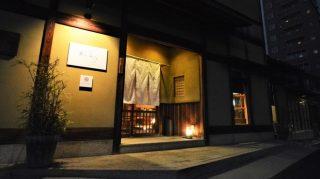 日本の酒と川魚  古民家居酒屋でおもてなし