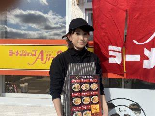 大好きな「Aji-Q田沢湖店」を再オープンさせた熱血女子