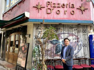 【新橋 Pizzeria D'oro】常に新しいスタンダードを提供してきたメティウスフーズ、次なる秘策とは?