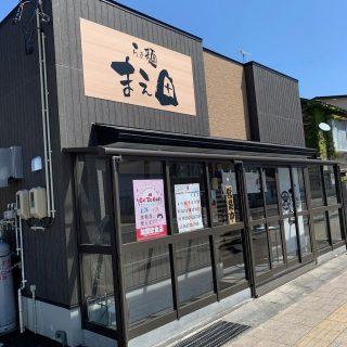 【らぁ麺 まえ田@会津若松】ハンバーグが名物なラーメン店