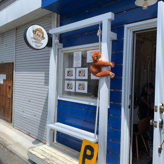 【麺場 飛猿@藤沢市(湘南海岸公園駅)】気遣いが出来る店のラーメンはおいしい