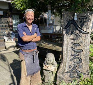 【神奈川県 元祖へっころ谷】スーパージャンクフードジャンキーがなぜ、発酵食にのめり込んだのか?